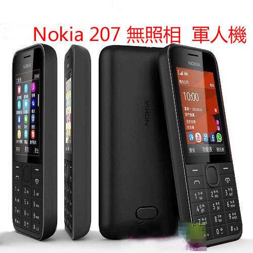 原廠盒裝 NOKIA 207 送簡配+保護貼 無照相手機✔3G/4G卡可用✔ㄅㄆㄇ按鍵✔注音輸入✔軍人機✔科技業專用機