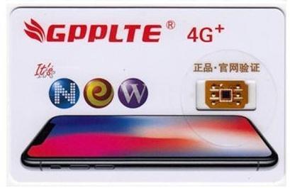 全網解鎖卡貼 GPPLTE PRO3 iPhone XS/XR/X/8/8+7/7+6s/6+6 所有iOS 美國 日本