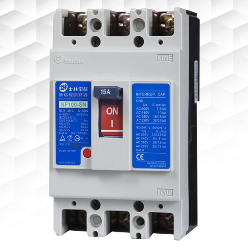 士林 NF-100SN 3P 15A 20A 30A 40A 50A NF100SN 無熔絲開關 無熔線斷路器