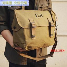 ◆◆淘精靈 大陸代購◆◆復刻二戰美軍M36型麵包袋卡其色M1936背包挎包101空降師高端出口版本(下標前請先詢問現價)