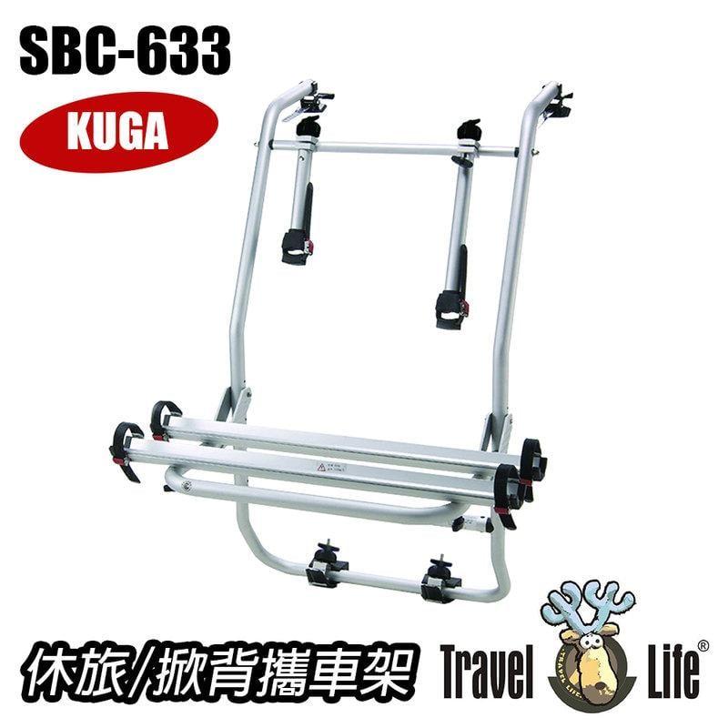 Travel Life CRV4代無尾翼款專用鋁槽式攜車架(二台式)SBC633-KUGA 攜車架 行李架 自行車架 置