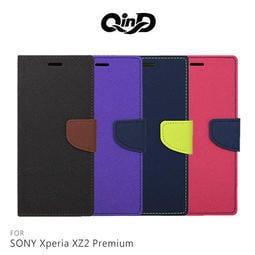 羊兒的店~QinD SONY XZ2 Premium 雙色皮套 撞色 可插卡 側翻皮套