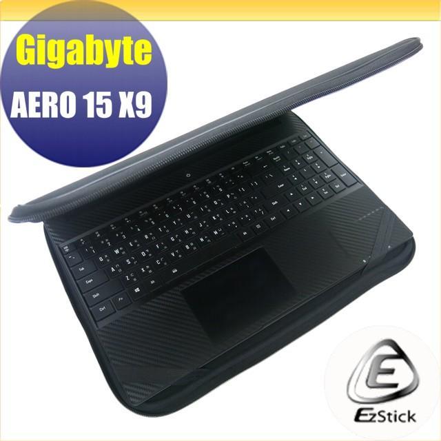 【Ezstick】GIGABYTE AERO 15 X9 三合一超值防震包組 筆電包 組 (15W-S)