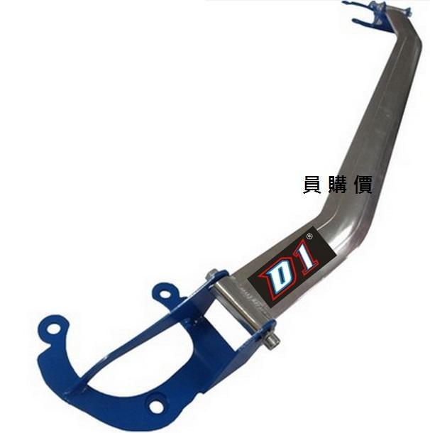 員購價 2014~2020 NX200 NX300 鋁合金 前上拉桿 引擎室拉桿 平衡桿 防傾桿 lexus 強化底盤