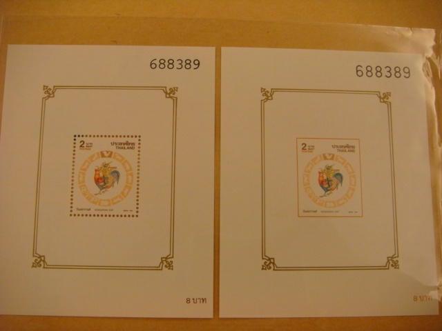 泰國生肖雞年紀念郵票小全張2張(有齒+無齒)---新票如圖示 / 物超所值!