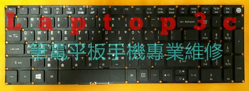 Acer 宏碁 Aspire E15 E5-573 E5-573G E5-573T E5-573TG 全新 中文 鍵盤
