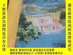 古文物新農曆1957年,日本小學教科書,帶語錄印章練習薄,文革課本罕見數學露天249908 新農曆1957年,日本小學教