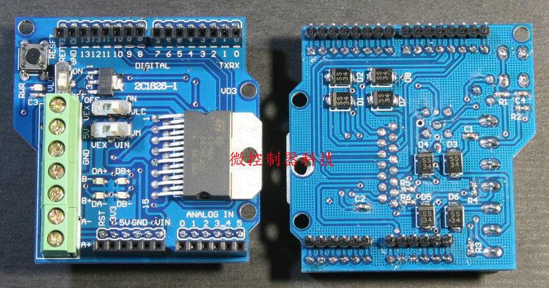 【微控】含稅附發票、最新全功能版 Arduino L298N 疊接式馬達驅動擴展板