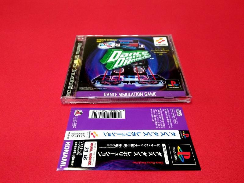 ㊣大和魂電玩㊣PS1 DDR 勁爆熱舞 熱舞革命 {日版}有側標---編號:B2