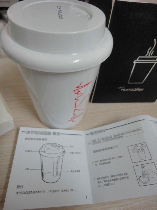 迷你 USB 咖啡杯加濕器/水氧機 辦公室必備