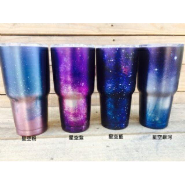 佳佳愛團購♥超美絕版星空冰霸杯♥♡霧面-剩紫色
