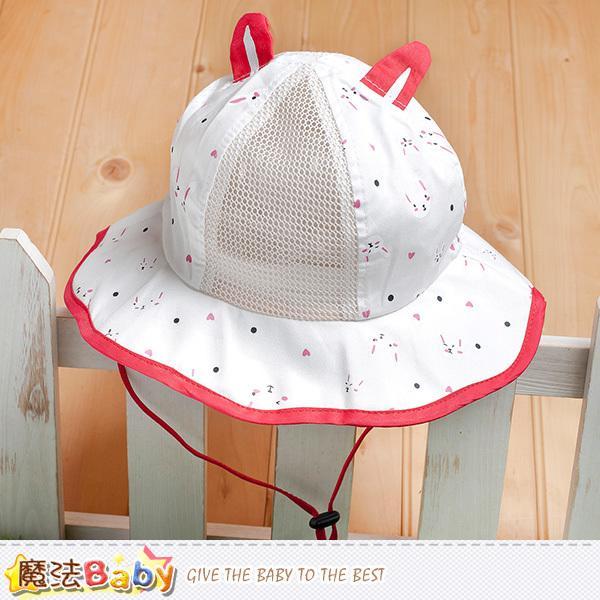 嬰幼兒帽 0~3歲寶寶遮陽帽 魔法baby~g3603d
