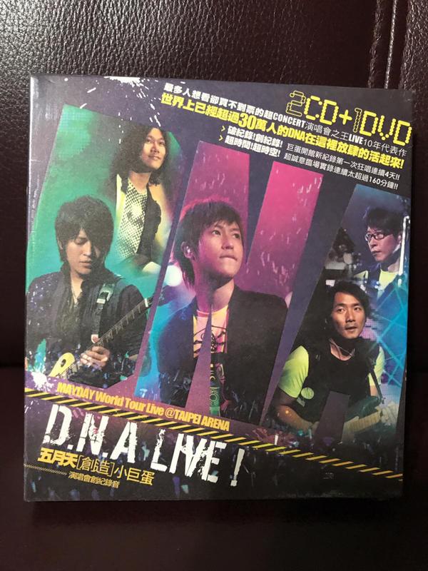 五月天DNA首版演唱會2CD加DVD全新