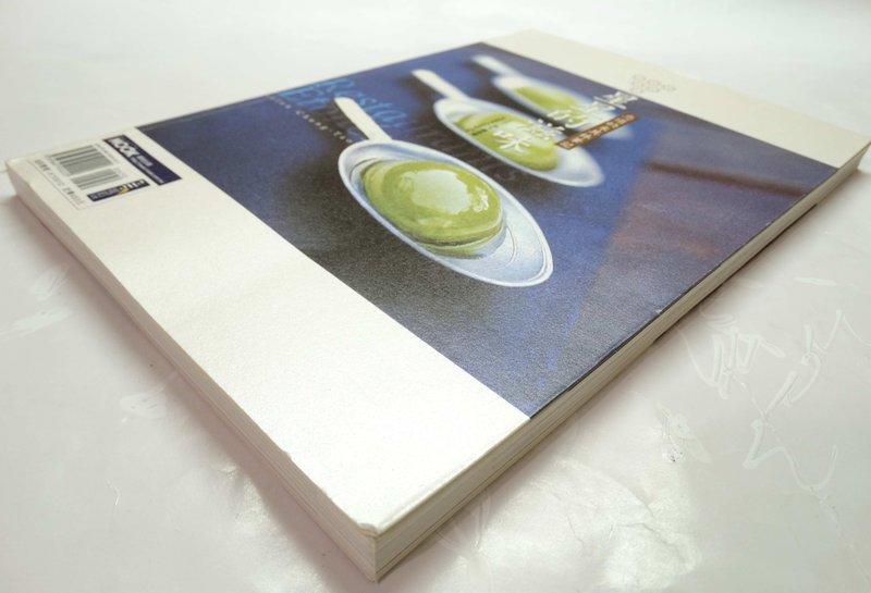 ●AQ● 星星的滋味:忠道的法國米其林筆記 謝忠道著 墨刻出版 七成新(附卡) T3280