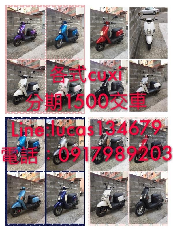 j bubu 125 legend 限量 版 價格