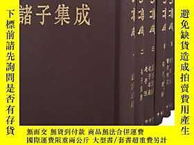 古文物諸子集成罕見全八冊,精裝 國學整理社 中華書局 9787101003840露天國學整理社著中華書局