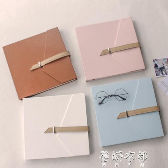 相冊本粘貼式手工浪漫情侶創意禮物火車票收藏影集紀念冊YYP