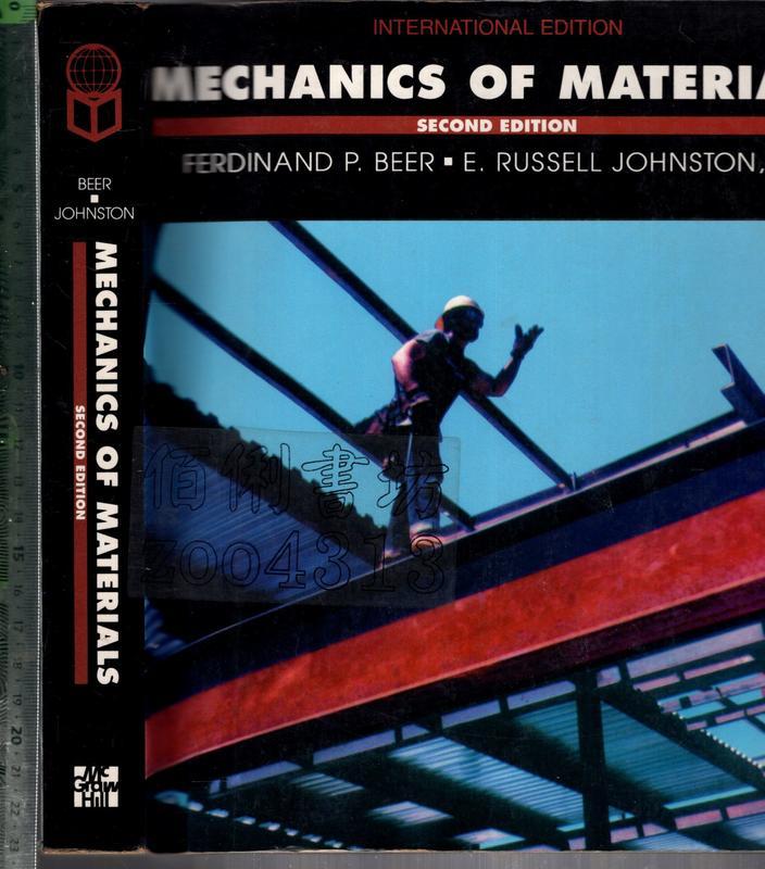 佰俐O《MECHANICS OF MATERIALS 2E》1992-BEER-0071125531