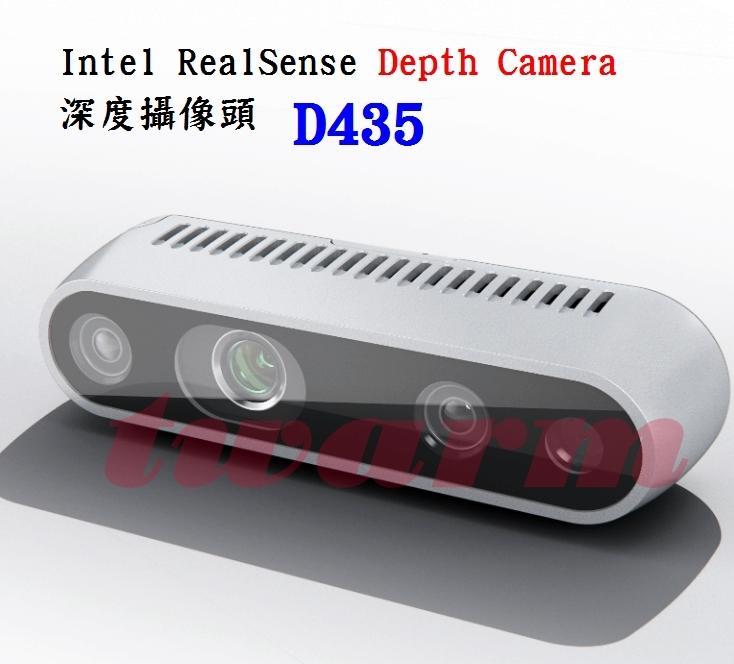 《德源科技》(預購)Intel RealSense Depth Camera D435 深度攝像頭 英特爾 深度相機
