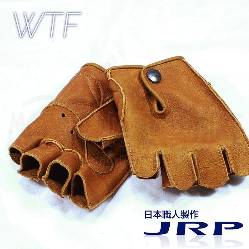 。摩崎屋。 日本香川縣 JRP WTF 半指超貼合水洗皮革手套 日本製造 經典外縫式剪裁