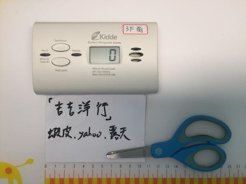 [吉吉洋行][包關稅超商取件]美國原裝Kidde KN-COPP-B-LPM 數字型 一氧化碳偵測器 請問庫存 超商寄件