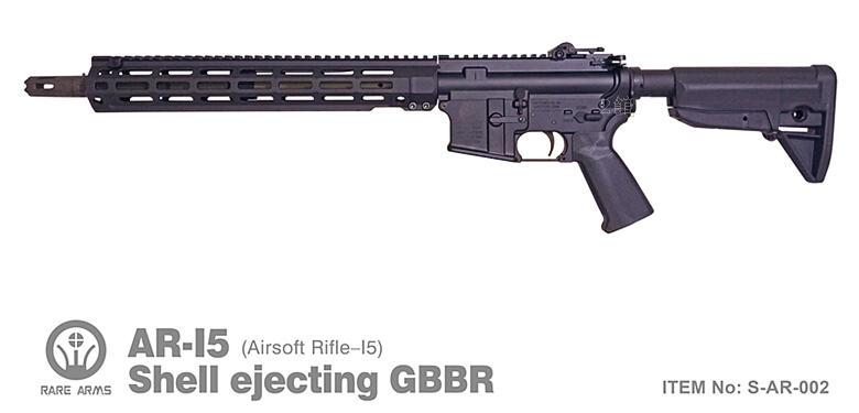 2館 Rare Arms AR-I5 CO2槍 14.5吋 拋殼 GBBR ( 跳殼BB槍BB彈M4步槍M16卡賓槍