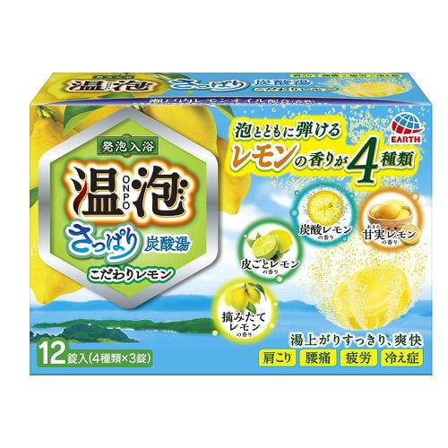日本地球製藥 溫泡 碳酸入浴錠/溫泉錠12錠(清爽檸檬)♥4901080578419(泡澡/入浴)