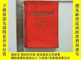 古文物罕見錯版《毛主席詩詞》(毛主席語錄詩詞)紅綢面精裝本,100開,內有插圖,1967年露天26514 罕見錯版《毛主