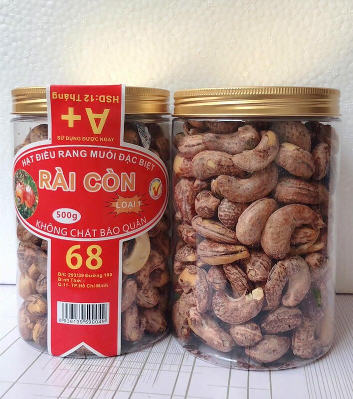 越南腰果 帶皮腰果 鹽焗腰果 500g 超商取貨