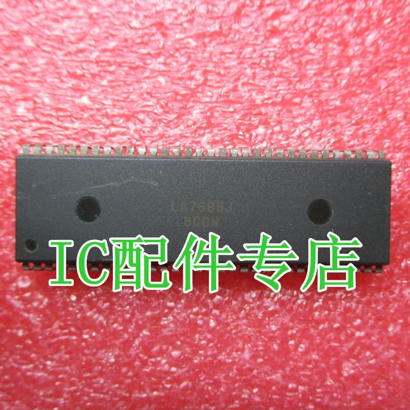 [二手拆機][含稅]拆機二手 LA7685J  LA7685N 原裝現貨品質保證