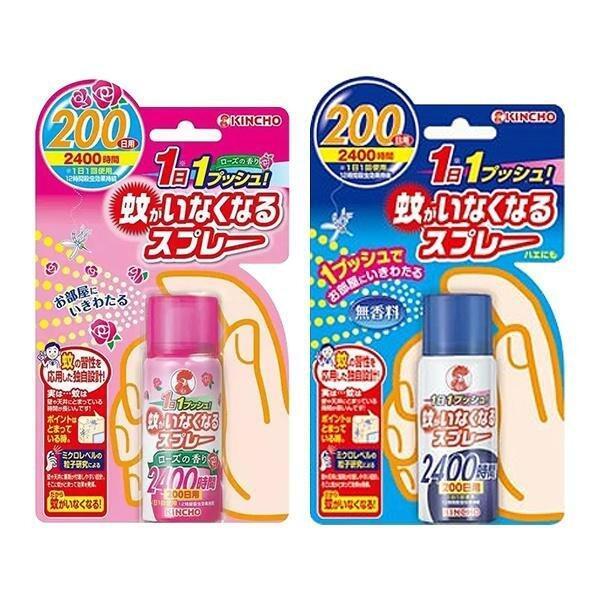🔥現貨 熱銷 日本🇯🇵 KINCHO 金鳥 金雞防蚊噴霧 200日 室內噴霧型 防蚊液 噴一下 粉 / 藍 12h