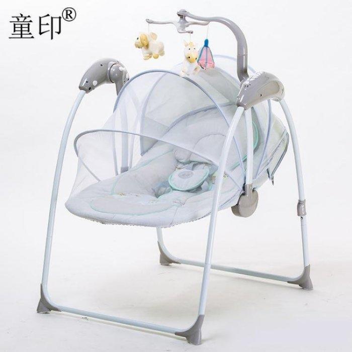 嬰兒搖椅_加大嬰兒電動搖椅搖籃寶寶安撫躺椅兒童秋千搖床BB哄睡搖搖椅