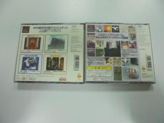 PS 日版 GAME 2品套組 亞克傳承1/2 (41036150)