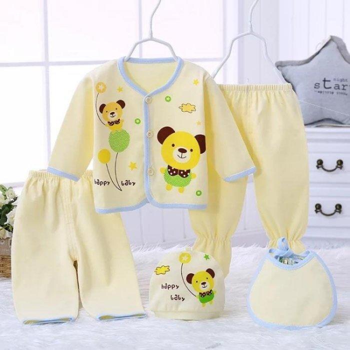 嬰兒衣服套裝新生兒禮盒滿月剛出生寶寶內衣交換禮物母嬰用品0-3個月_