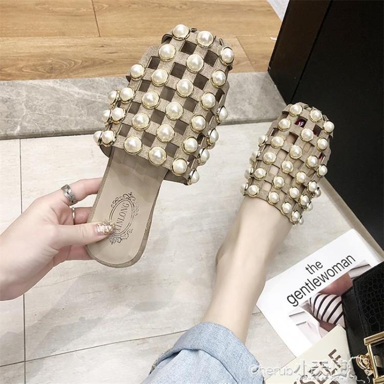 999小舖洞洞鞋平底拖鞋女外穿夏季新款韓版學生時尚鏤空洞洞珍