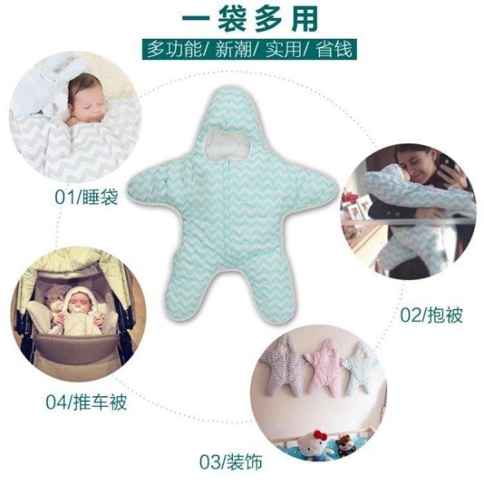 嬰兒睡袋_嬰兒睡袋春秋寶寶新生兒抱被全棉0-3-12個月冬季防踢被