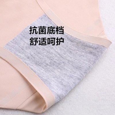孕婦內褲_4條裝無痕孕婦內褲冰絲懷孕期低腰棉質襠內衣產婦抗菌透氣夏季裝