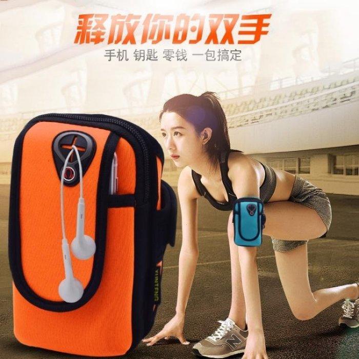 vivoX9X7跑步手機臂包健身X6plus臂帶男女Y67運動臂套x5pro手腕袋
