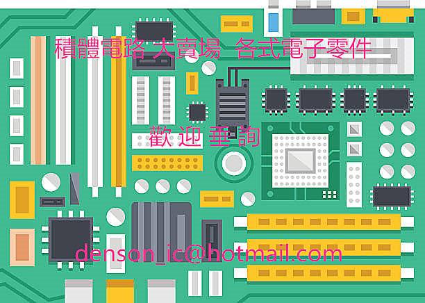 74L156 進口晶片 LTC2439-1CGN#PBF 請詢價