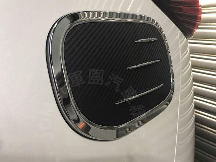 【花軍團】CX-5 二代 卡夢紋路油箱蓋 (電鍍)(黑電鍍)