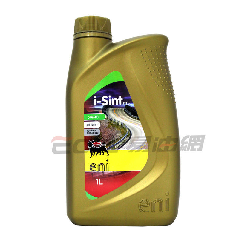 【易油網】AGIP eni I-SINT MS 5w40 C3 (原 7004 5w-40) 全合成機油 三角罐