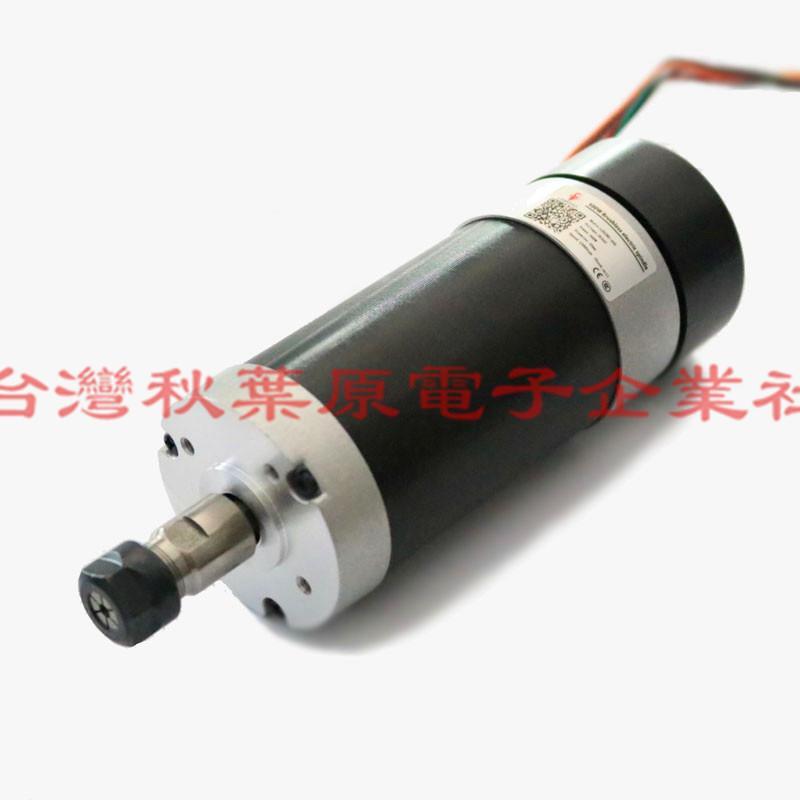 12000r/min 500W高速風冷無刷直流主軸 電主軸 CNC雕刻機 機器人打磨鉆孔電機