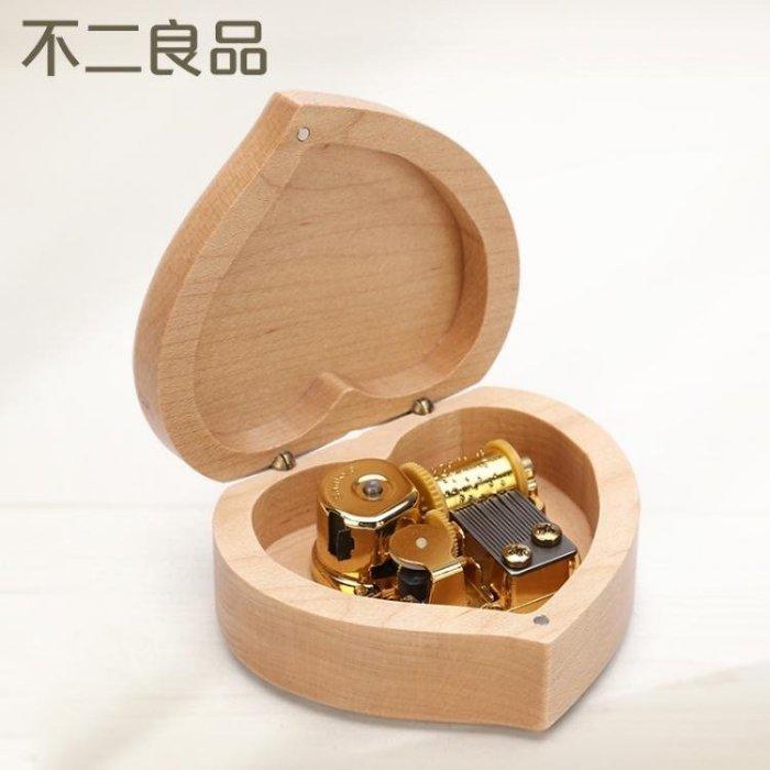 音樂盒_木質音樂盒八音盒天空之城卡農生日交換禮物女生創意禮品送女朋友女孩