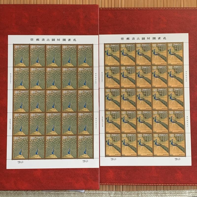 ㊣專298孔雀開屏圖古畫郵票2全 大版張㊣