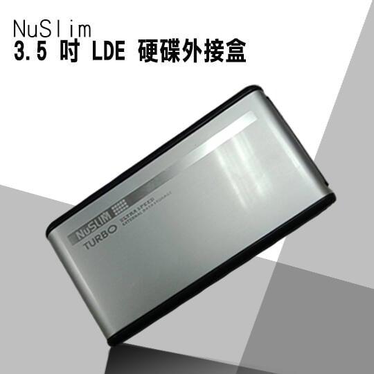 【超特價】現貨-NuSlim 3.5 IDE硬碟外接盒USB2.0高速傳輸2.0/3.5英吋硬碟使用UDMA傳輸模式