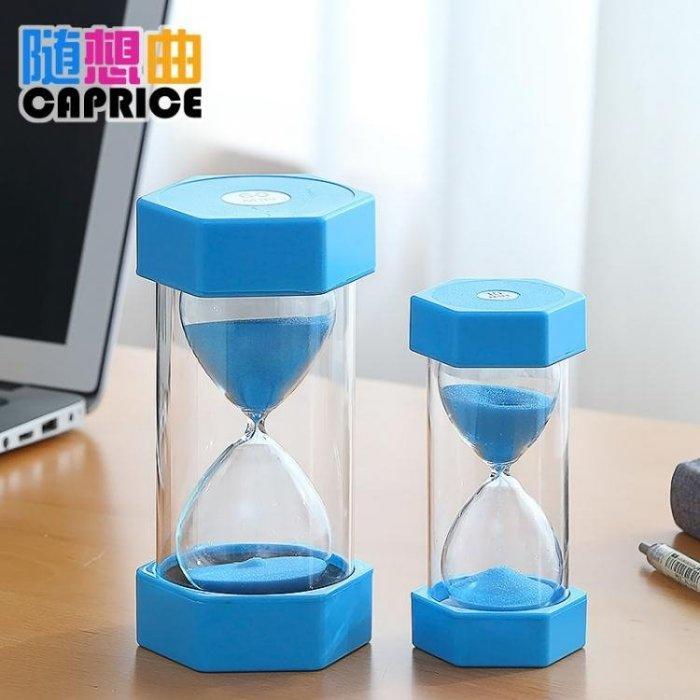 沙漏計時器20/30/60分鐘時間漏斗兒童定時塑料防摔創意小擺件交換禮物_
