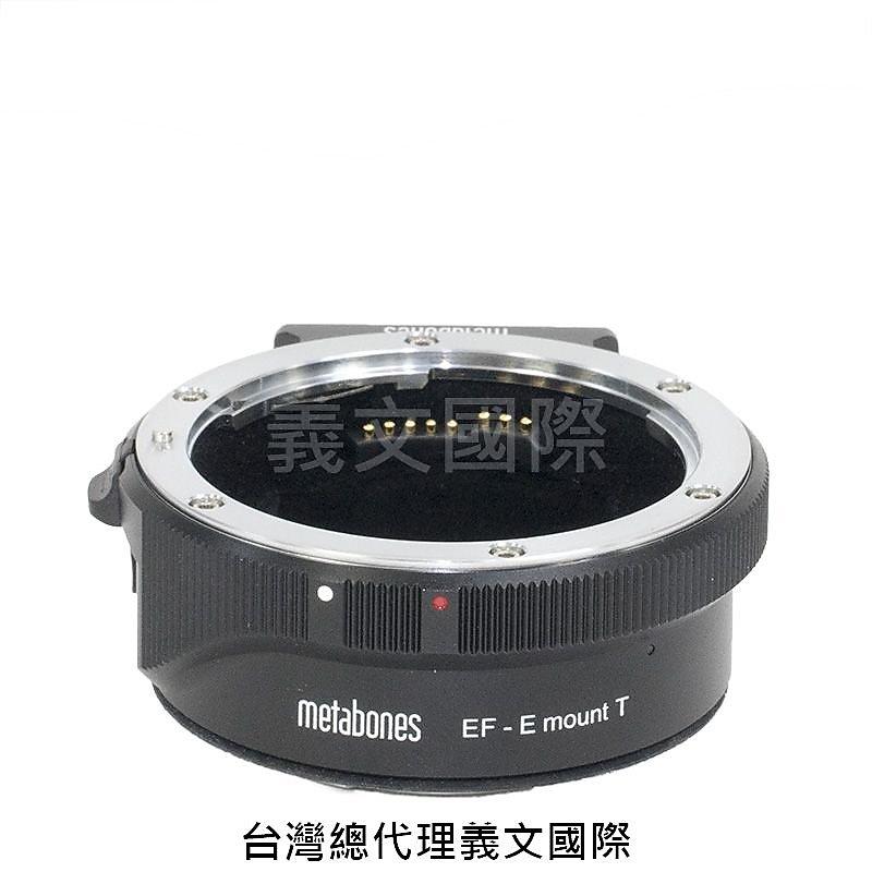 Metabones專賣店:Canon EF-Emount T v5(Sony E_Nex_索尼_CANON EOS_A7R4_A7R3_A72_A7II_轉接環)