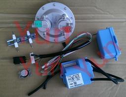 Ayao【水電材料】保音TBK熱水器IC+電子系統更新包一組+TBK壓差盤 +24公分母火組 傳統瓦斯熱水器IC