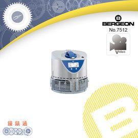 【鐘錶通】B7512《瑞士BERGEON》ELMA高規格手錶清洗機 ├機芯清洗工具/鐘錶清潔保養/DIY常用工具┤