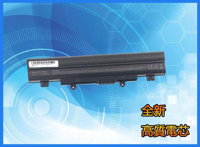 全新Acer 宏碁 E14 E5-471 E5-421 E5-572G AL14A32 筆記本電池